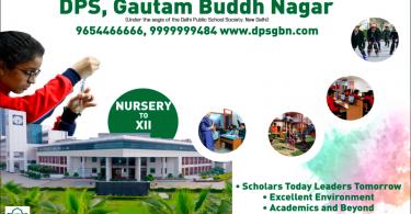 DPS Gautam Buddh Nagar